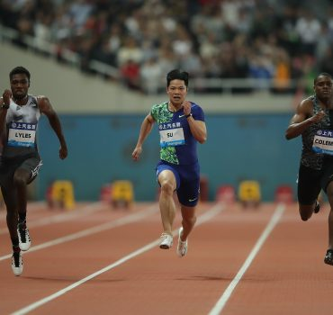 Shanghai - 2019 Diamond League