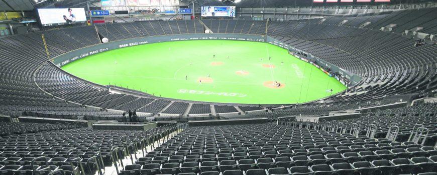 Im japanischen Baseball werden bereits Spiele unter Ausschluss der Öffentlichkeit ausgetragen